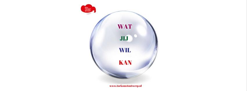 WATJIJWILKAN_GlazenBol_lang